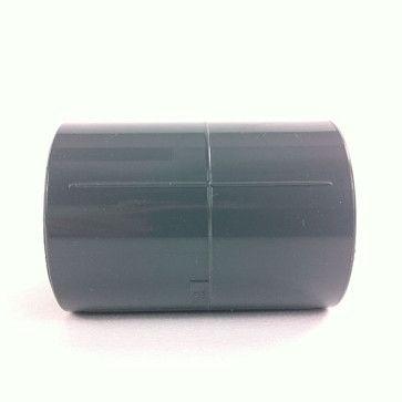 "1/4"" Schedule 80 PVC (S x S) Coupling 829-002"